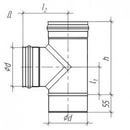 Тройник для дымохода 90°, нержавейка, 0,5мм d150