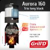 Aurora 160 Trio long black (с баком на 60л) до 16 м3