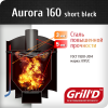 Печь банная GrillD  AURORA 160 Short black